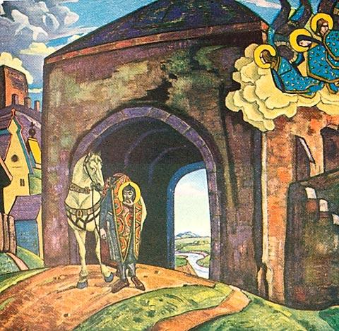 Н.К. Рерих. Святой Меркурий Смоленский [эскиз]. 1918